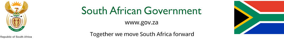 Government vacancies | South African Government